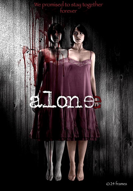 Alone movie (2007) poster