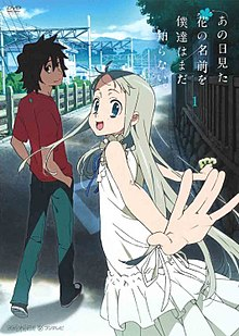 Anohana: The Flower We Saw That Day - poster
