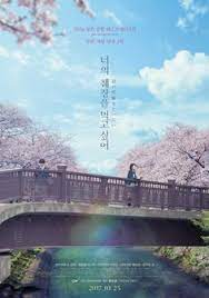 Let Me Eat Your Pancreas (2017) Movie Japnese poster - donjii.com
