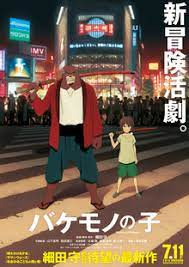 The Boy and The Beast poster